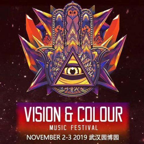 Jeffrey Sutorius – VAC Vision & Colour Music Festival 2019