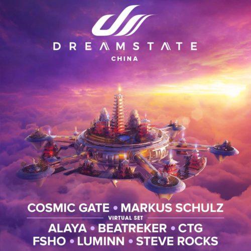 Cosmic Gate @ Dreamstate China 2021 (2021-07-25)